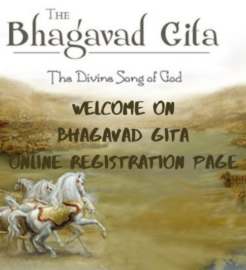 online bhagavad gita quiz on gita jayayanti mahamahotsava_flxce8s3j8cmbi